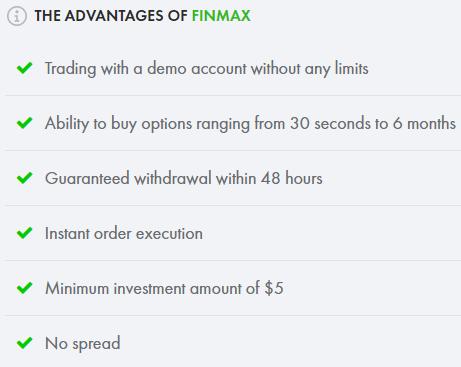 торгівля finmax